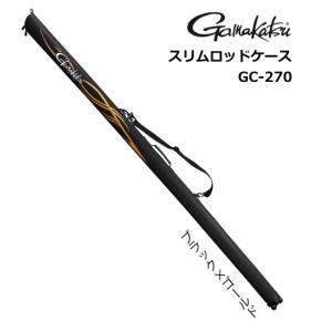 (セール 40%OFF) がまかつ スリムロッドケース GC-270 ブラック×ゴールド 165cm (大型商品 代引不可)|tsuribitokan-masuda