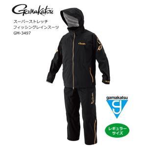 (セール 40%OFF) がまかつ スーパーストレッチ フィッシング レインスーツ GM-3497 ブラック Lサイズ (送料無料) (年末感謝セール対象商品)|tsuribitokan-masuda