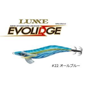 がまかつ ラグゼ エヴォリッジ シャローモデル 2.5号 (#22 オールブルー) / エギング 餌木 (メール便可) (年末感謝セール対象商品) tsuribitokan-masuda