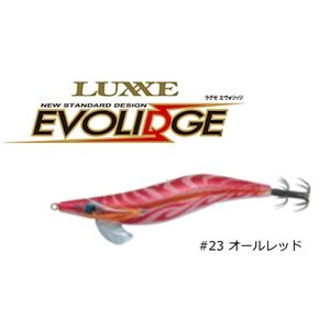 がまかつ ラグゼ エヴォリッジ シャローモデル 2.5号 (#23 オールレッド) / エギング 餌木 (メール便可) (年末感謝セール対象商品) tsuribitokan-masuda
