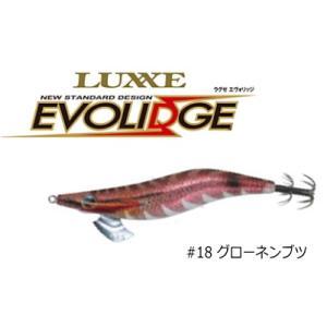 がまかつ ラグゼ エヴォリッジ シャローモデル 3.5号 (#18 グローネンブツ) / エギング 餌木 (メール便可) (年末感謝セール対象商品) tsuribitokan-masuda