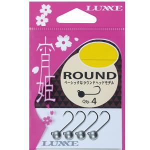 がまかつ ラグゼ 宵姫 ラウンド #4-0.75g / シグヘッド (メール便可) (年末感謝セール対象商品) tsuribitokan-masuda