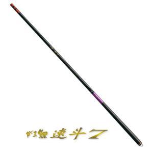 がまかつ がま鯉 速斗 7 (そくと セブン)  7H 4.5m / コイ竿 (お取り寄せ商品) (セール対象商品)