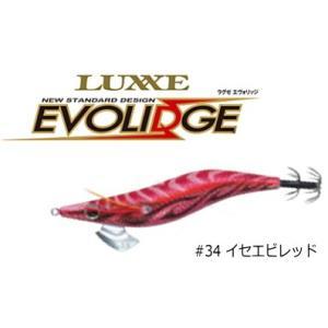 がまかつ ラグゼ エヴォリッジ シャローモデル 3.5号 (#34 イセエビレッド) / エギング 餌木 (メール便可) (年末感謝セール対象商品) tsuribitokan-masuda