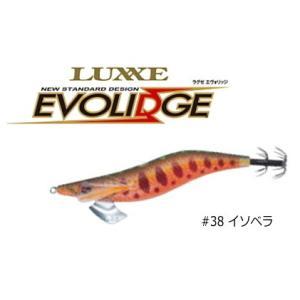 がまかつ ラグゼ エヴォリッジ シャローモデル 3.5号 (#38 イソベラ) / エギング 餌木 (メール便可) (年末感謝セール対象商品) tsuribitokan-masuda