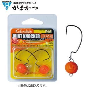 がまかつ ジョイントノッカー オフセット 夜光オレンジ 5g / ジグヘッド (メール便可) (セール対象商品)|tsuribitokan-masuda