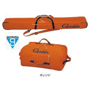 がまかつ ウルトラライトロッドケース (2層) / ウルトラライトバッグ (2層) ( ロッドケース、バッグセット) GC-281 オレンジ (お取り寄せ商品) (大型商品 代引不