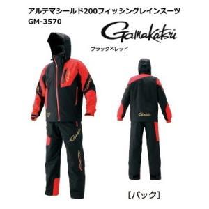 がまかつ アルテマシールド200 フィッシングレインスーツ GM-3570 ブラック×レッド Sサイズ / レインウェア (お取り寄せ商品) (送料無料)