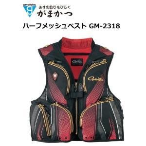 (セール 40%OFF) がまかつ ハーフメッシュベスト GM-2318 ブラック×レッド Mサイズ / 鮎ベスト (送料無料)|tsuribitokan-masuda