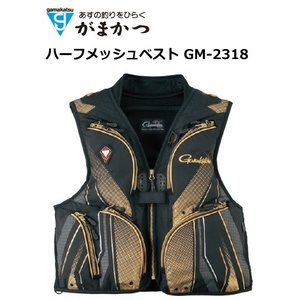 (セール 40%OFF) がまかつ ハーフメッシュベスト GM-2318 ブラック×ゴールド 3Lサイズ / 鮎ベスト (送料無料)|tsuribitokan-masuda