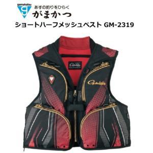 (セール 40%OFF) がまかつ ショートハーフメッシュベスト GM-2319 ブラック×レッド Lサイズ / 鮎ベスト (送料無料)|tsuribitokan-masuda