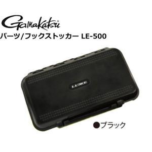 がまかつ LUXXE (ラグゼ) パーツ/フックストッカー LE-500 ブラック (年末感謝セール対象商品) tsuribitokan-masuda
