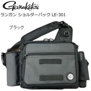 がまかつ ラグゼ(LUXXE) ランガン ショルダーバック LE-301 ブラック (年末感謝セール対象商品) tsuribitokan-masuda