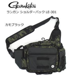 がまかつ ラグゼ(LUXXE) ランガン ショルダーバック LE-301 カモブラック (セール対象商品)|tsuribitokan-masuda