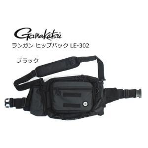 がまかつ ラグゼ(LUXXE) ランガン ヒップバック LE-302 ブラック (年末感謝セール対象商品)|tsuribitokan-masuda