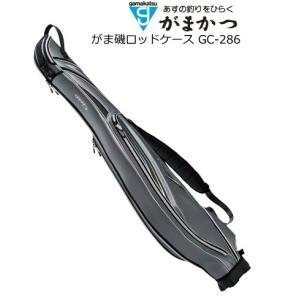 がまかつ がま磯ロッドケース GC-286 ブラック×ガンメタ / ロッドケース [お取り寄せ商品] (セール対象商品)|tsuribitokan-masuda