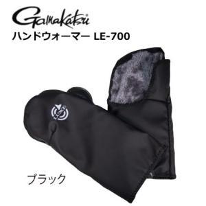 がまかつ LUXXE (ラグゼ) ハンドウォーマー LE-700 ブラック フリーサイズ (年末感謝セール対象商品)|tsuribitokan-masuda
