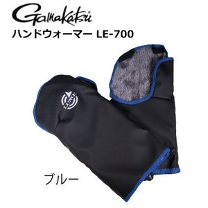 がまかつ LUXXE (ラグゼ) ハンドウォーマー LE-700 ブルー フリーサイズ (年末感謝セール対象商品) tsuribitokan-masuda
