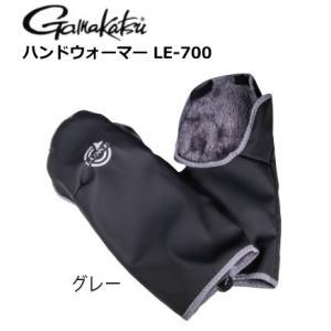 がまかつ LUXXE (ラグゼ) ハンドウォーマー LE-700 グレー フリーサイズ (年末感謝セール対象商品) tsuribitokan-masuda
