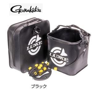 がまかつ ラグゼ ホールディングバケットバック付き LE-404 / 水汲みバケツ (予約商品/4月発売予定)