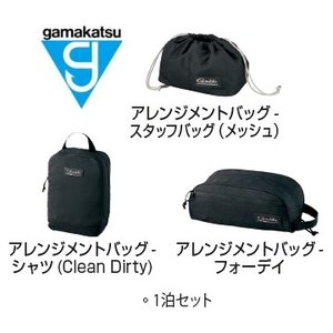 がまかつ アレンジメントバッグ GM-2509 ブラック 1泊セット (お取り寄せ商品)