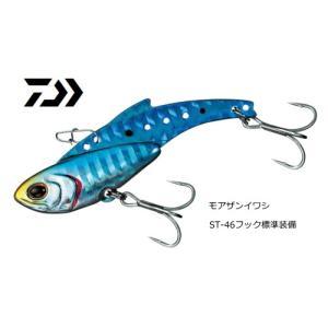 ダイワ  モアザン リアルスティール TG モアザンイワシ / シーバスルアー (メール便可) (セール対象商品)|tsuribitokan-masuda