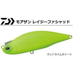 ダイワ モアザン レイジーファシャッド 100F マットライムチャート / ルアー (メール便可) (セール対象商品)|tsuribitokan-masuda