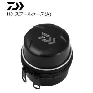 ダイワ 19 HD スプールケース(A) ブラック SP-S