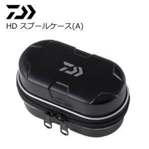 ダイワ 19 HD スプールケース(A) ブラック SP-SD
