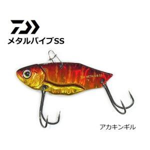ダイワ メタルバイブSS アカキンギル 10g / ルアー (メール便可) (セール対象商品)