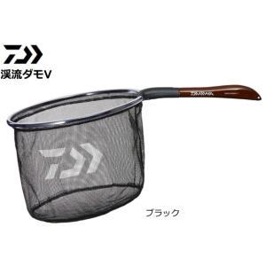 ダイワ 渓流ダモV ブラック 25 (セール対象商品)