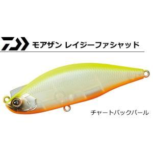 ダイワ モアザン レイジーファシャッド #チャートバックパール 120F / ルアー シーバス (セール対象商品)|tsuribitokan-masuda