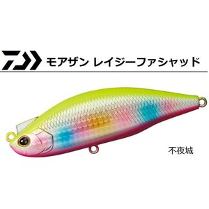 ダイワ モアザン レイジーファシャッド #不夜城 120F / ルアー シーバス (セール対象商品)|tsuribitokan-masuda