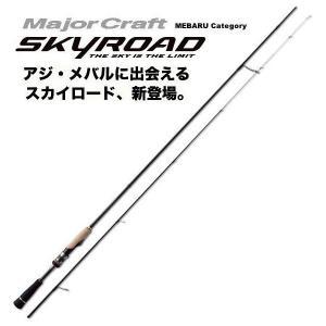 メジャークラフト スカイロード SKR-S732M / アジング メバリング ロッド|tsuribitokan-masuda