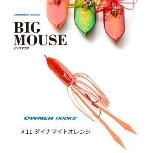 ダミキジャパン ビッグマウス 60g #11 ダイナマイトオレンジ  / インチク 鯛ラバ ルアー (メール便可) (O01) (セール対象商品 11/29(金)13:59まで) tsuribitokan-masuda
