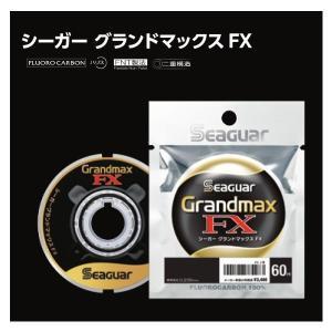 クレハ シーガー グランドマックスFX 60m 1号 / 歳末割引セール商品(12/22(木)9:59まで)
