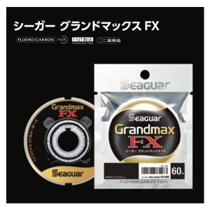 クレハ シーガー グランドマックスFX 60m 1.2号 / 歳末割引セール商品(12/22(木)9:59まで)
