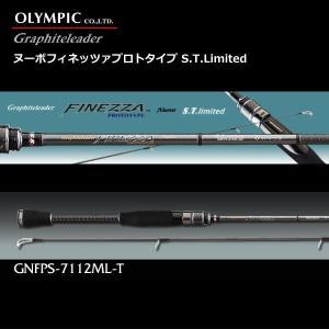 オリムピック グラファイトリーダー ヌーボフィネッツァプロトタイプ S.T.Limited GNFPS-7112ML-T / アジング メバリング ロッド [お取り寄せ商品]|tsuribitokan-masuda