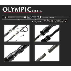 (数量限定セール) オリムピック 18 スーパーフィネッツァ GSFS-6102L-HS / 釣竿 (送料無料)|tsuribitokan-masuda