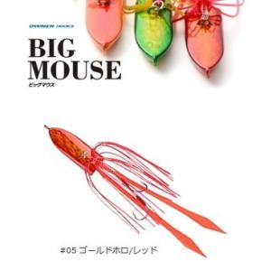 ダミキジャパン ビッグマウス 60g #05 ゴールドホロ/レッド / インチク 鯛ラバ ルアー (メール便可) (O01) (セール対象商品 11/29(金)13:59まで) tsuribitokan-masuda