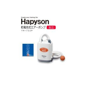 ハピソン Hapyson 乾電池式エアーポンプ ミニ YH-732P