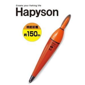 ハピソン(Hapyson) 高輝度磯自立ラバートップ 夜釣り 電気ウキ      電池寿命が長く、経...