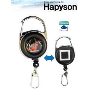ハピソン 計測ピンオンリール  YQ-840 (メール便可) (O01) (週末セール商品)