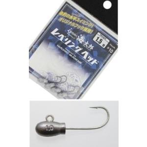 一誠 (issei) 海太郎 レベリングヘッド 0.5g #12 / ジグヘッド (メール便可) (O01) (セール対象商品 11/6(水)13:59まで)|tsuribitokan-masuda