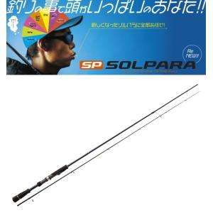 メジャークラフト NEW ソルパラ ライトロック メバル チューブラーモデル SPX-T762ML (お取り寄せ商品)|tsuribitokan-masuda