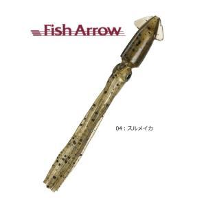 フィッシュアロー フラッシュJ スクイッド 3.5インチ SW #04 スルメイカ / 鯛ラバ専用ワーム (メール便可) (O01) (セール対象商品 11/12(火)13:59まで) tsuribitokan-masuda