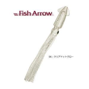 フィッシュアロー フラッシュJ スクイッド 3.5インチ SW #06 クリアドットグロー / 鯛ラバ専用ワーム (メール便可) (O01) (セール対象商品 11/12(火)13:59まで) tsuribitokan-masuda