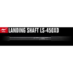 アピア ランディングシャフト LS-450XD (お取り寄せ商品) (大型商品 代引不可)
