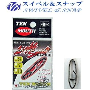 NTスイベル ライトスナップ クロ Sサイズ (メール便可) (セール対象商品)|tsuribitokan-masuda