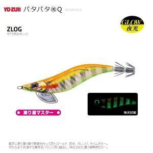 ヨーズリ パタパタQ 3.5号 13 ZLOG...の関連商品5